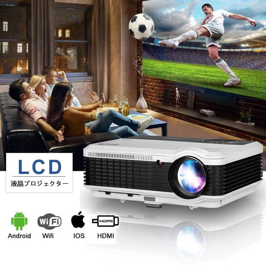 LEDプロジェクター 3900ルーメン高輝度 WiFi機能 家庭用 プロジェクター無線 1280*800リアル解像度 1080Pフルhd対応