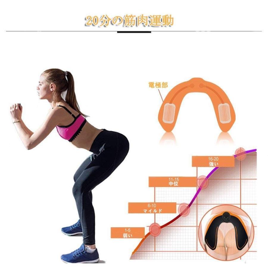 Elecstars EMS ヒップトレーナー 美尻トレーニング用 多機能 トレーニングパッド 筋力トレーニング ベルトダイエット 男女兼用
