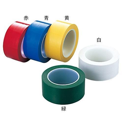 アズワン ラインテープ 1巻 青 50mm×33m 1-4763-22