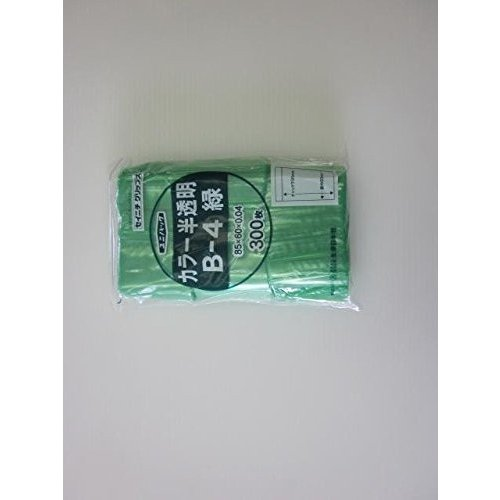 ユニパック カラー 半透明 B-4 緑 1ケース15,000枚(300枚×50袋)