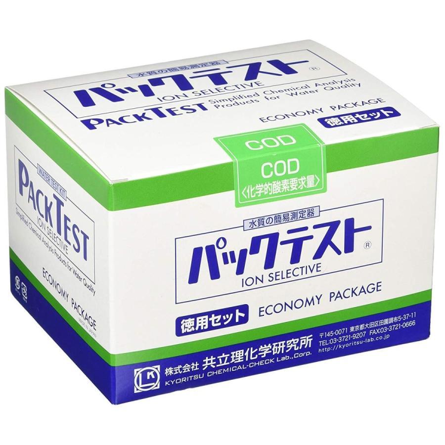 共立理化学研究所 パックテスト徳用セット KR-COD 化学的酸素要求量