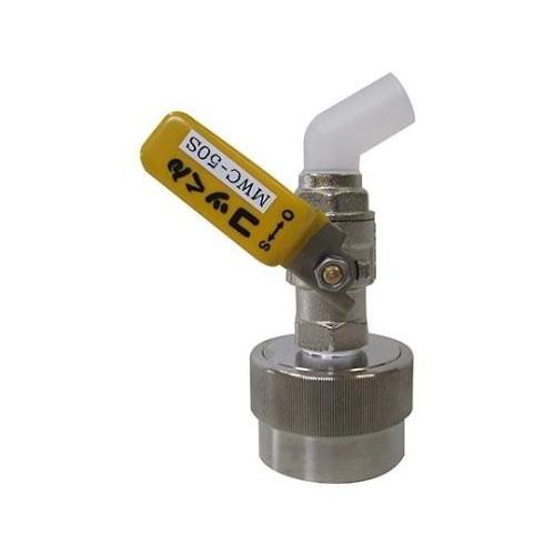 ミヤサカ工業 ワンタッチ給油栓 コッくん取付部強化タイプ バイトン仕様 黄 φ50 61-7000-10/MWC-50SY-VITON
