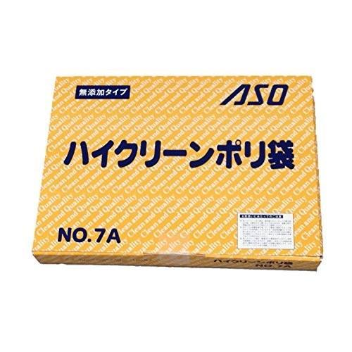 ASOハイクリーンポリ規格袋7A号(100枚入り)