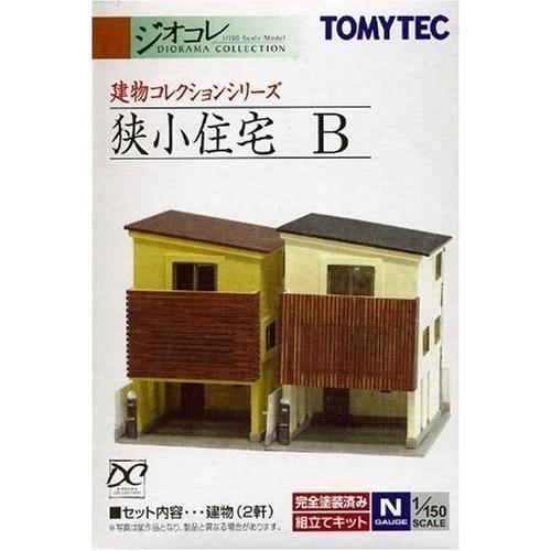 トミーテック ジオコレ 建物コレクション 017 狭小住宅B ジオラマ用品