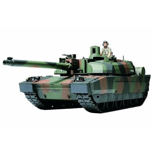 タミヤ 1/35 ミリタリーミニチュアシリーズ No.279 フランス陸軍 主力戦車 ルクレール シリーズ2 プラモデル 35279