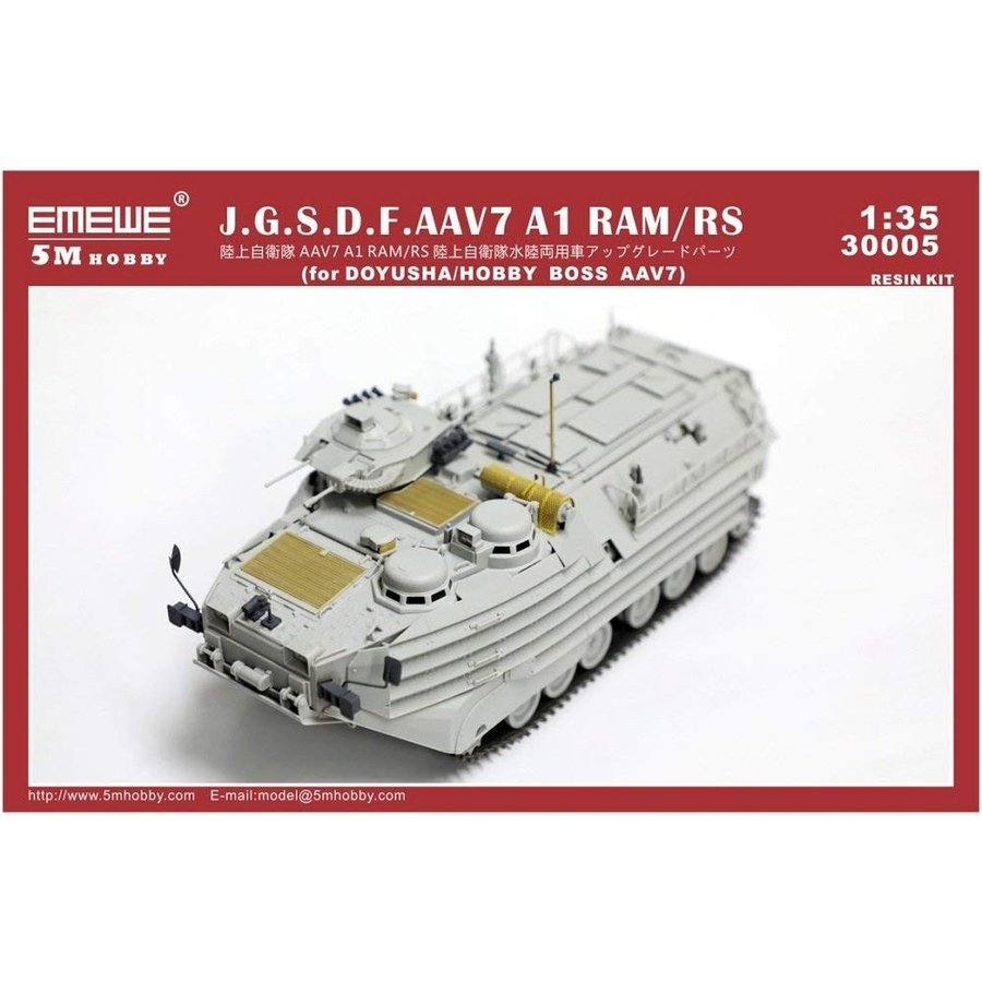 5Mホビー 1/35 陸上自衛隊 AAV7 A1 RAM/RS 陸上自衛隊水陸両用車アップグレードパーツ プラモデル用パーツ 5M35005