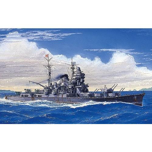 青島文化教材社 1/700 ウォーターラインシリーズ 巡洋艦 利根