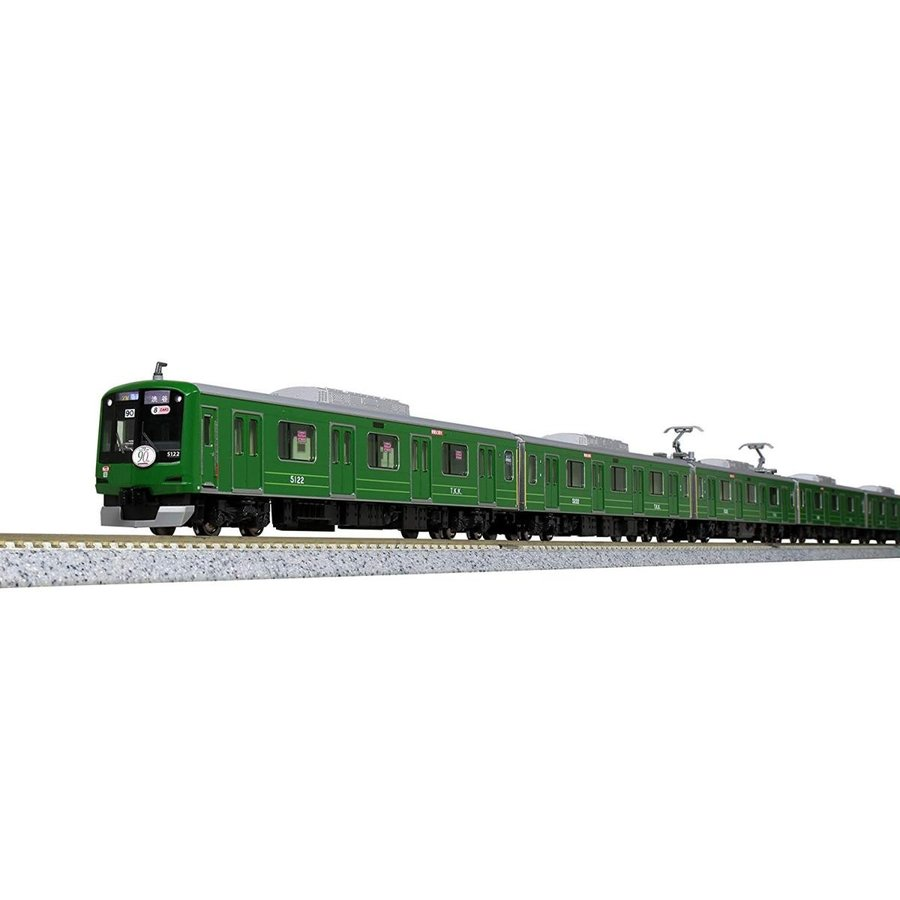 KATO Nゲージ 東急電鉄 東横線 5000系 青ガエル ラッピング編成8両セット 特別企画品 10-1456 鉄道模型 電車