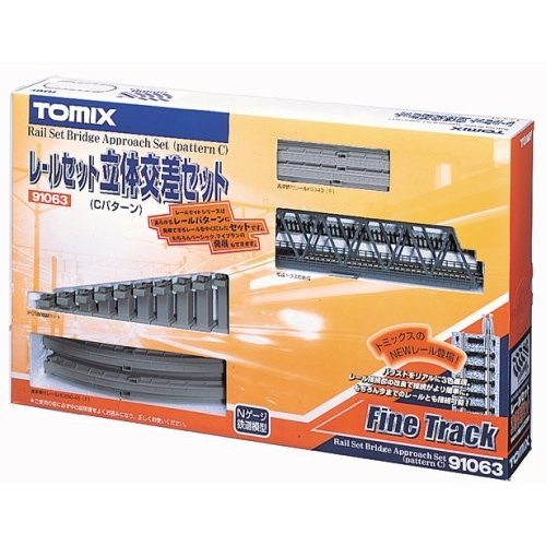 TOMIX Nゲージ 91063 レールセット立体交差セット (Cパターン)