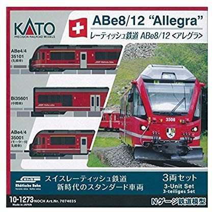 KATO Nゲージ レーティッシュ鉄道ABe8/12 アレグラ 10-1273 鉄道模型 電車