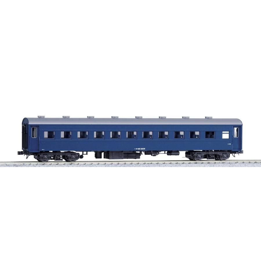 KATO HOゲージ スハ43ブルー 改装形 1-551 鉄道模型 客車