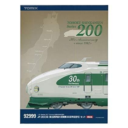 Nゲージ TOMIX 92999 限定200系 (東北新幹線大宮開業30周年記念号) セット