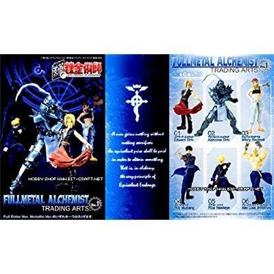 鋼の錬金術師 FULLMETAL ALCHEMIST トレーディングアーツ vol.1 (BOX)