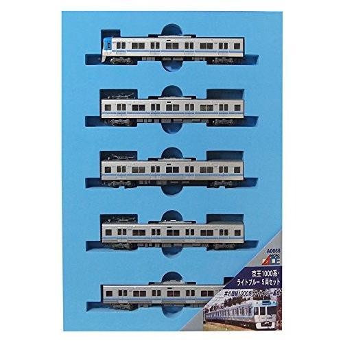 マイクロエース Nゲージ 京王1000系 ライトブルー 5両セット A0066