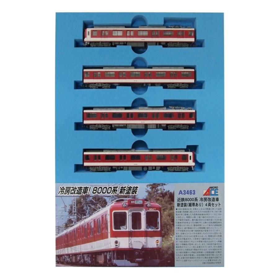 マイクロエース Nゲージ 近鉄8000系 冷房改造車 新塗装 (裾帯あり)4両セット A3463 鉄道模型 電車