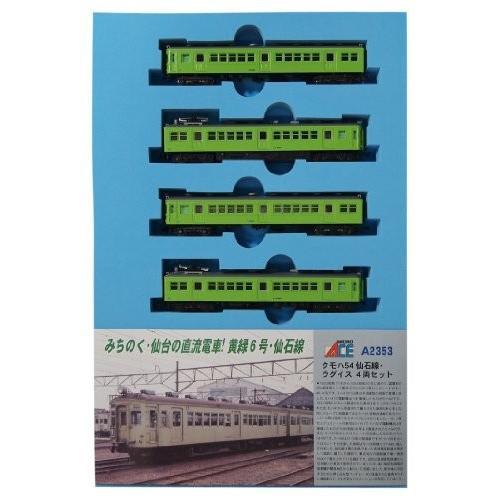 マイクロエース Nゲージ クモハ54 仙石線・ウグイス 4両セット A2353 鉄道模型 電車