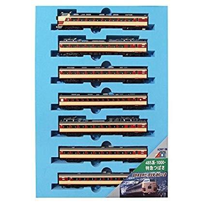 マイクロエース Nゲージ 485系-1000 特急つばさ 基本7両セット A2887 鉄道模型 電車