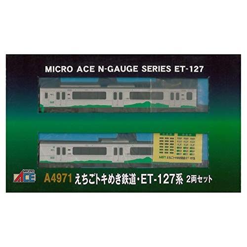 マイクロエース Nゲージ えちごトキめき鉄道・ET-127系 2両セット A4971 鉄道模型 電車