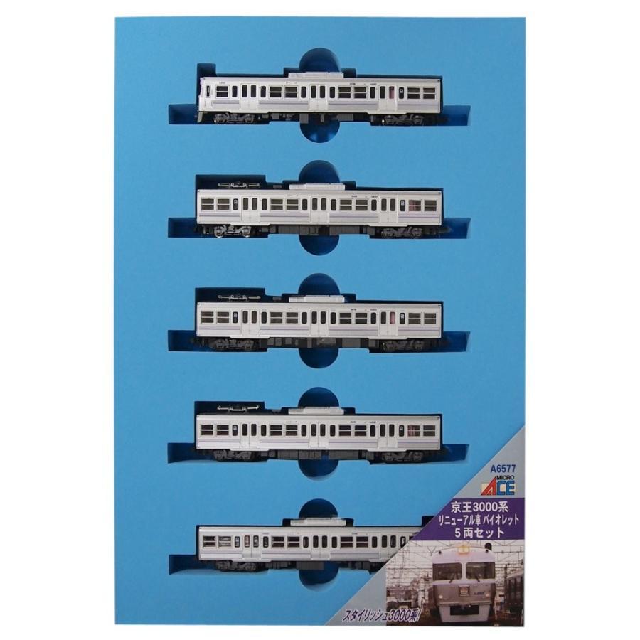 マイクロエース Nゲージ 京王3000系 リニューアル車 バイオレット 5両セット A6577 鉄道模型 電車