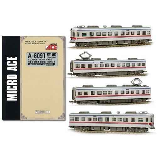 マイクロエース Nゲージ 京成電鉄3200形 3290番台 新塗装 4両セット A6091 鉄道模型 電車