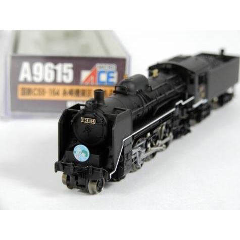 マイクロエース Nゲージ 国鉄C59-164 糸崎機関区・改良品 A9615 鉄道模型 蒸気機関車