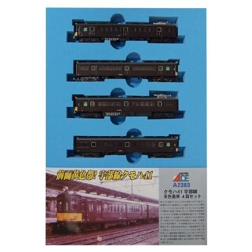 マイクロエース Nゲージ クモハ41 宇部線 茶色黄帯 4両セット A2360 鉄道模型 電車