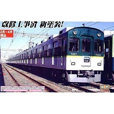 マイクロエース Nゲージ 京阪5000系 4次車 リニューアル 新塗装 7両セット A6873 鉄道模型 電車