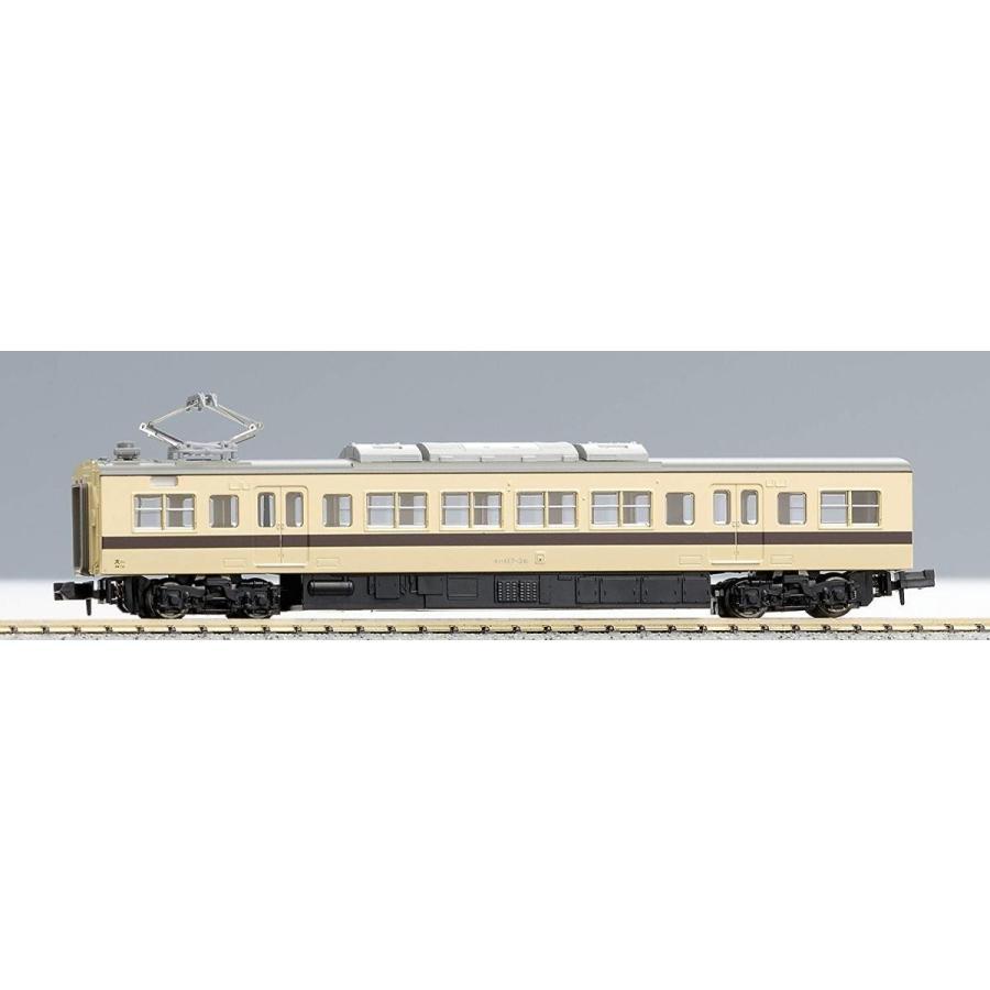 マイクロエース Nゲージ 117系0番台 新快速色・トイレ増設 6両セット A0458 鉄道模型 電車