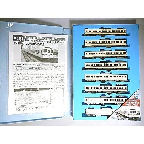 マイクロエース Nゲージ 京王6000系 都営地下鉄線乗入仕様車 旧塗装 8両セット A7063 鉄道模型 電車