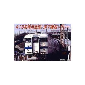マイクロエース Nゲージ 415系 新製冷房車・常磐線・新塗装・床下グレー 4両セット A6258 鉄道模型 電車