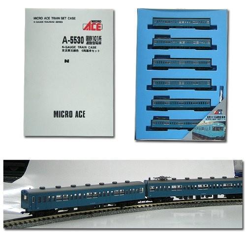 マイクロエース Nゲージ 101系 スカイブルー基本6両セット A5530 鉄道模型 電車