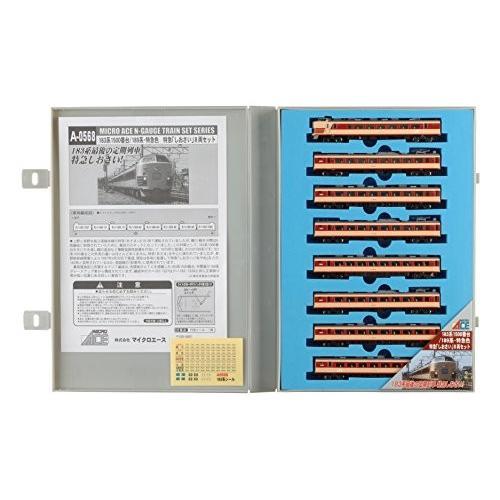 マイクロエース Nゲージ 183系・国鉄特急色 特急「しおさい」8両セット A0568 鉄道模型 電車
