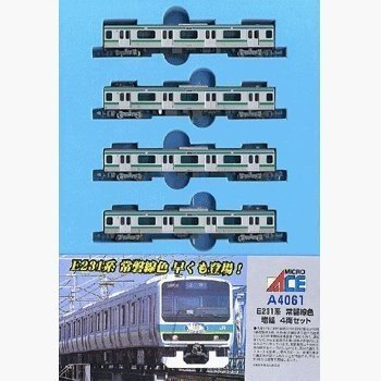 マイクロエース Nゲージ E231系 常磐線 増結4両セット A4061 鉄道模型 電車