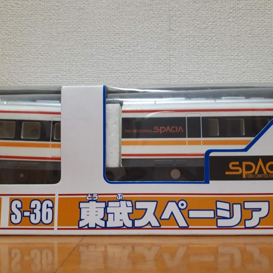 プラレール S-36 東武スペーシア 東武鉄道 旧タイプ 絶版品