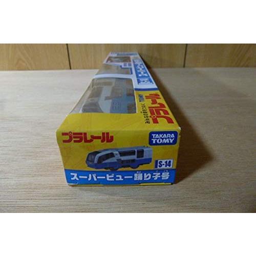 プラレール S-14 251系 スーパービュー踊り子 新色 品TT