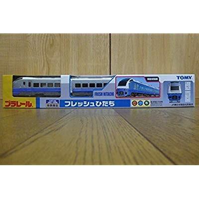 プラレール 限定品 E653系 フレッシュひたち 青編成 品
