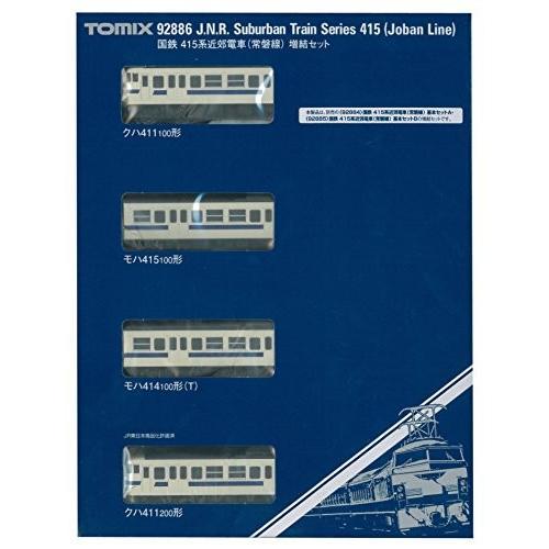 TOMIX Nゲージ 415系 常磐線 増結セット 92886 鉄道模型 電車