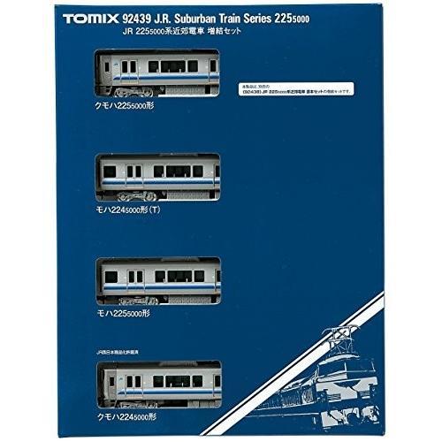 TOMIX Nゲージ 225 5000系 増結セット 92439 鉄道模型 電車
