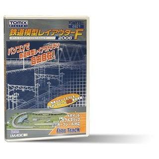 TOMIX Nゲージ 6921 鉄道模型レイアウターF 2006