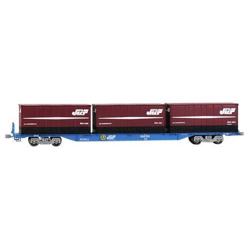 TOMIX HOゲージ コキ106 ブルー コンテナ付 HO-717 鉄道模型 貨車