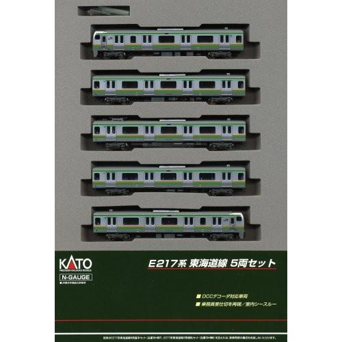 KATO Nゲージ E217系 東海道線 5両セット 10-569 鉄道模型 電車