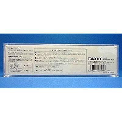 TOMIX 93514 トミックスワールド大宮 オリジナルデザイン2軸貨車セット限定品