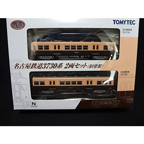 鉄道コレクション 名古屋鉄道 3730系 旧塗装 2両セット 1箱 名鉄 鉄コレ