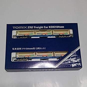 コキ104 5000形(2両) tomix