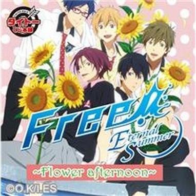 タイトーくじ Free Flower afternoon 全27種+ラストハッピー賞