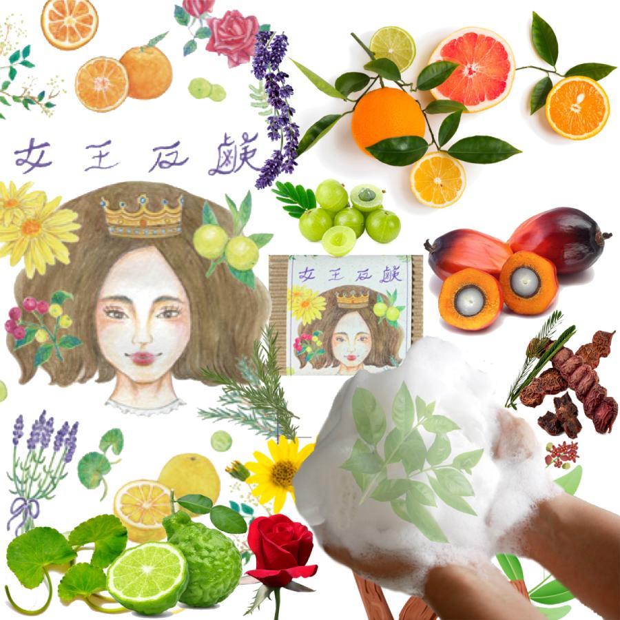 女王石鹸 1個 泡立てネット付き 洗顔 ボディケア|henna-aozora|02