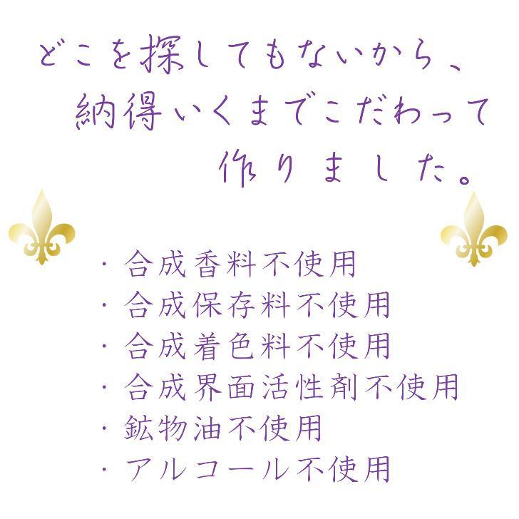 女王石鹸 1個 泡立てネット付き 洗顔 ボディケア|henna-aozora|03