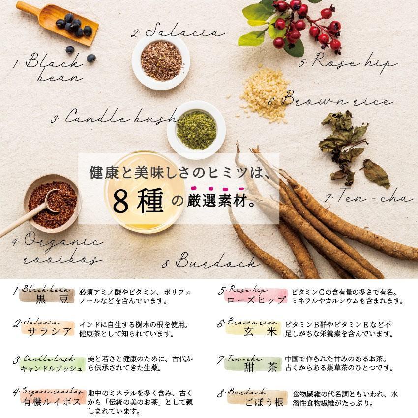 【12時まで当日出荷!】なでしこ すっきり茶DX 1パック 500円OFF  無添加ハーブティーで毎朝すっきり! ノンカフェイン 日本製 送料無料 herb-labo 04