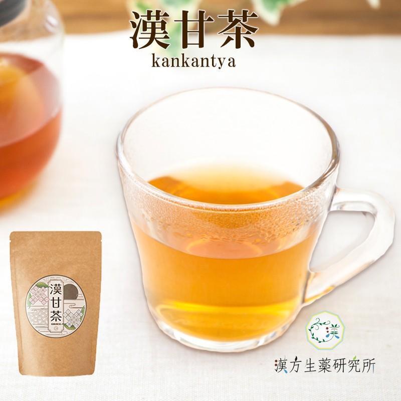 漢甘茶 ダイエットティー 30包 漢方生薬研究所  カロリー0 糖質0 脂質0 ノンカフェイン 甘茶 食事制限 節食 減食 herbal-i 02