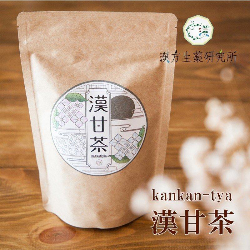 漢甘茶 ダイエットティー 30包 漢方生薬研究所  カロリー0 糖質0 脂質0 ノンカフェイン 甘茶 食事制限 節食 減食 herbal-i 18